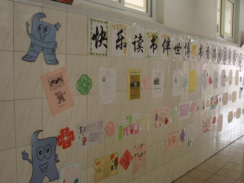高中班级外墙设计图展示