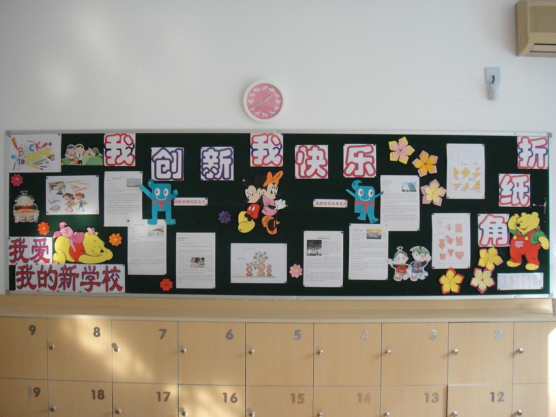 布置教室展板什么纸